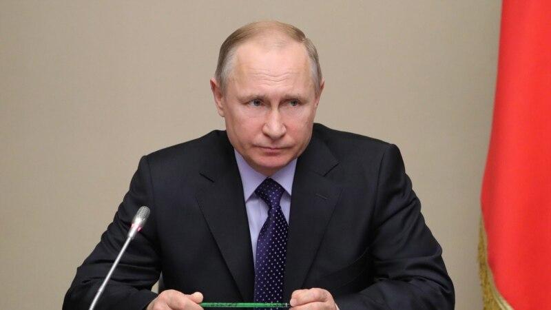 Պուտինը ՌԴ անվտանգության խորհրդի նիստ է գումարել