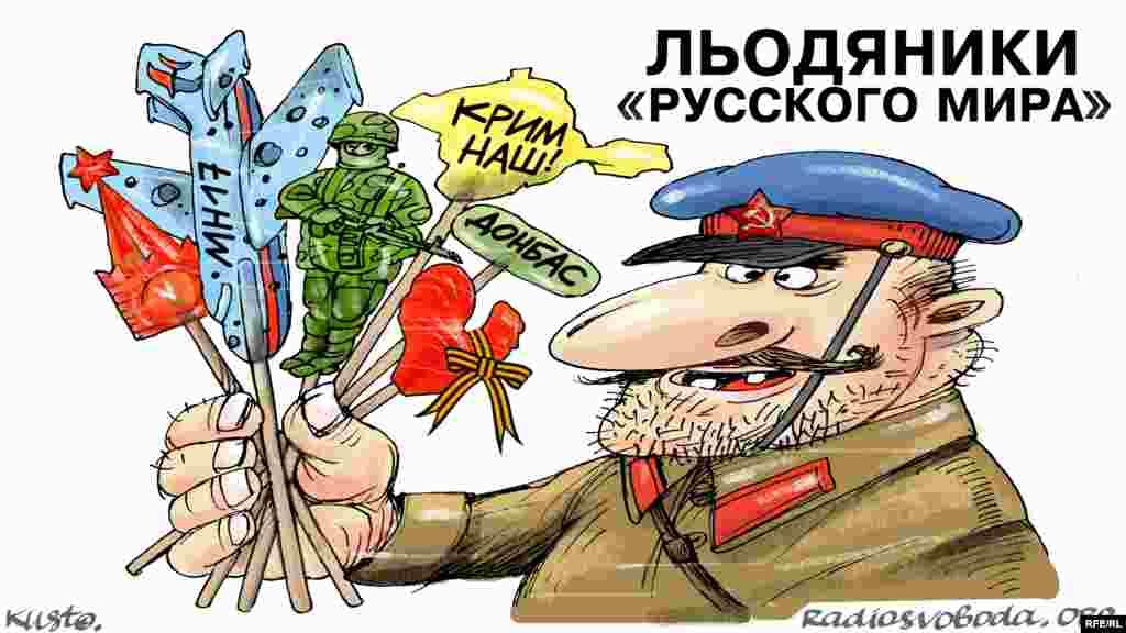 Автор: Олексій Кустовський. НА ДОТИЧНУ ТЕМУ