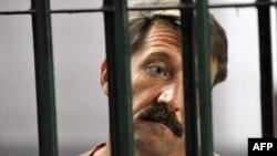 Москва также заявила о намерении добиваться возвращения Виктора Бута на родину