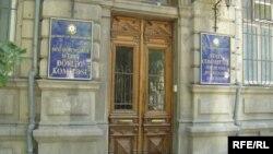 Dini Qurumlarla İş üzrə Dövlət Komitəsi