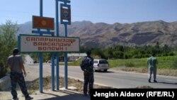 Кыргызско-таджикская граница. Архивное фото.