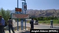 Баткендеги кыргыз-тажик чек ара аймагы. 14-сентябрь, 2019-жыл.
