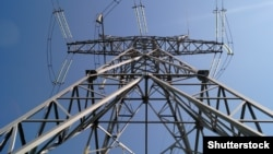 GENERIC -- High voltage transmission tower for distribution electrical power // Powerline transmission pylon (bottom view)