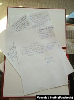 """Заявления об увольнении группы журналистов """"Коммерсанта"""", поданные 20 мая 2019 года"""