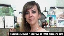Iryna Nozdrovska
