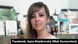 Iryna Nozdrowska