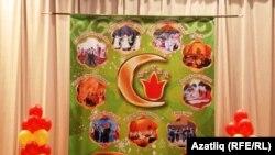 Новосибирски татар үзәге оешуга 20 ел тулды