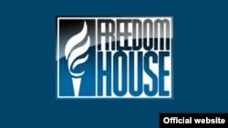 Логотип организации Freedom house.