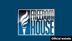 Freedom House ұйымының логотипі. Көрнекі сурет.