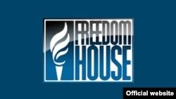 Логотип международной правозащитной организации Freedom House.