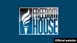 US--Freedom house logo
