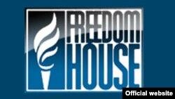 Логотип международной правозащитной организации «Фридом Хаус».