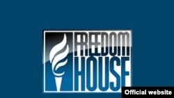 US--Freedom house logo, undated