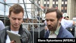 Год назад Илья Пономарев еще не был подследственным. Москва, Марш миллионов, 12 июня 2012