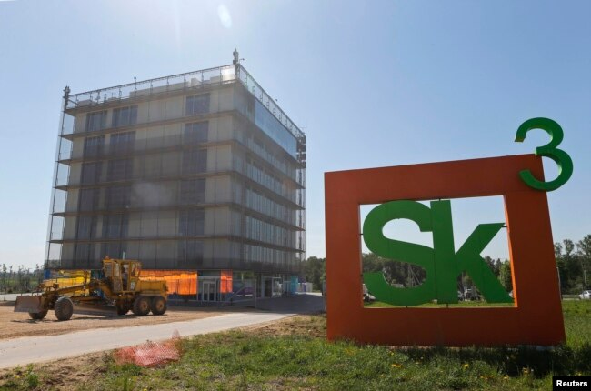 The Skolkovo Hypercube was a centerpiece of the Skolkovo Innovation Center on the outskirts of Moscow in May 2014.