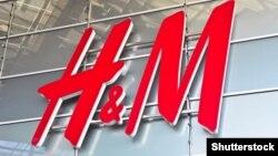H&M kompaniýasy