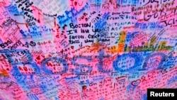 США – Послания в память жертв теракта во время бостонского марафона, Бостон, апрель 2013 г.