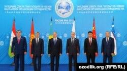ШКУ президенттеринин былтыркы саммити Орусиянын Уфа шаарында өткөн.