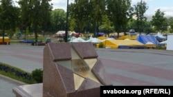 29 кавярняў на адзін парк