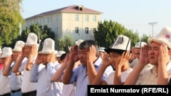 Рамадан в Киргизии