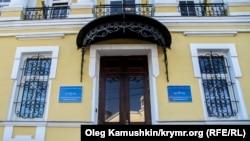 Будівля «Чорноморнафтогазу» в Сімферополі, архівне фото