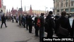 Moskvada Dövlət Duması qarşısında nümayiş - 11Aprel 2012
