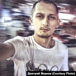 Дмитрий Марков, автопортрет