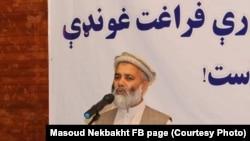 Nangarharda öldürülmüş professor Masoud Nekbakht