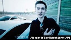 Alleged Russian hacker Yevgeny Nikulin (file photo)