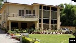 """Исламабаддагы """"Балдарды сактоо"""" уюмунун кеңсеси, 12-июнь, 2015"""