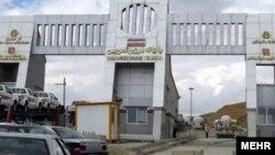 Piranşəhr İran-İraq sərhəd keçid məntəqəsi