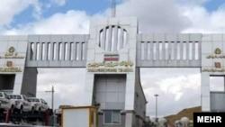 Piranshahr - Temerchin Border Station between Iran & Iraq. File photo