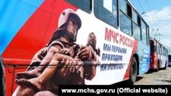 «Пожарный» троллейбус, который будет курсировать по маршрутам Севастополя