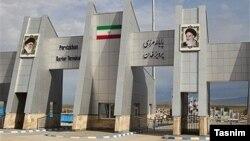 پایانه مرزی پرویزخان در کرمانشاه