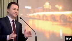Премиерот Никола Груевски со владина делегација на бизнис форум во Франкфурт, Германија.