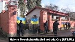 Приміщення російського консульства у Львові