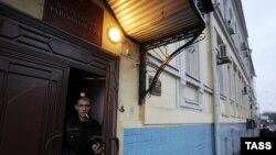 Басманный районный суд Москвы