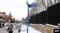 Вулицю в Анкарі, на якій розташоване посольство Росії в Туреччині, перейменували на честь вбитого посла Андрія Карлова