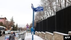 Улица Андрея Карлова в Анкаре