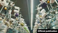 Текстильная фабрика в Армении