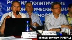 Дискуссию на конференции в Барнауле ведут: Михаил Дмитриев, Найтхарт Хеферт-Виссинг и Владимир Рыжков