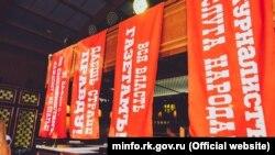 Ежегодная премия «Журналист года – 2017» в Симферополе