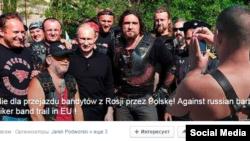 """Страница в Facebook против мотопробега """"Ночных волков"""""""