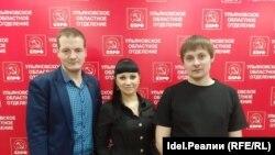 Депутат Виталий Кузин (слева) и Денис Гурьянов с юристом Маргаритой Потаповой