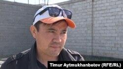 Ермекбол Тлеухан.