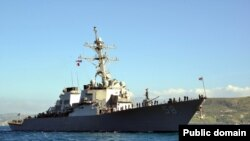 """Ukraine - US missile destroyer """"Arleigh Burke» USS Laboon (DDG 58) f"""