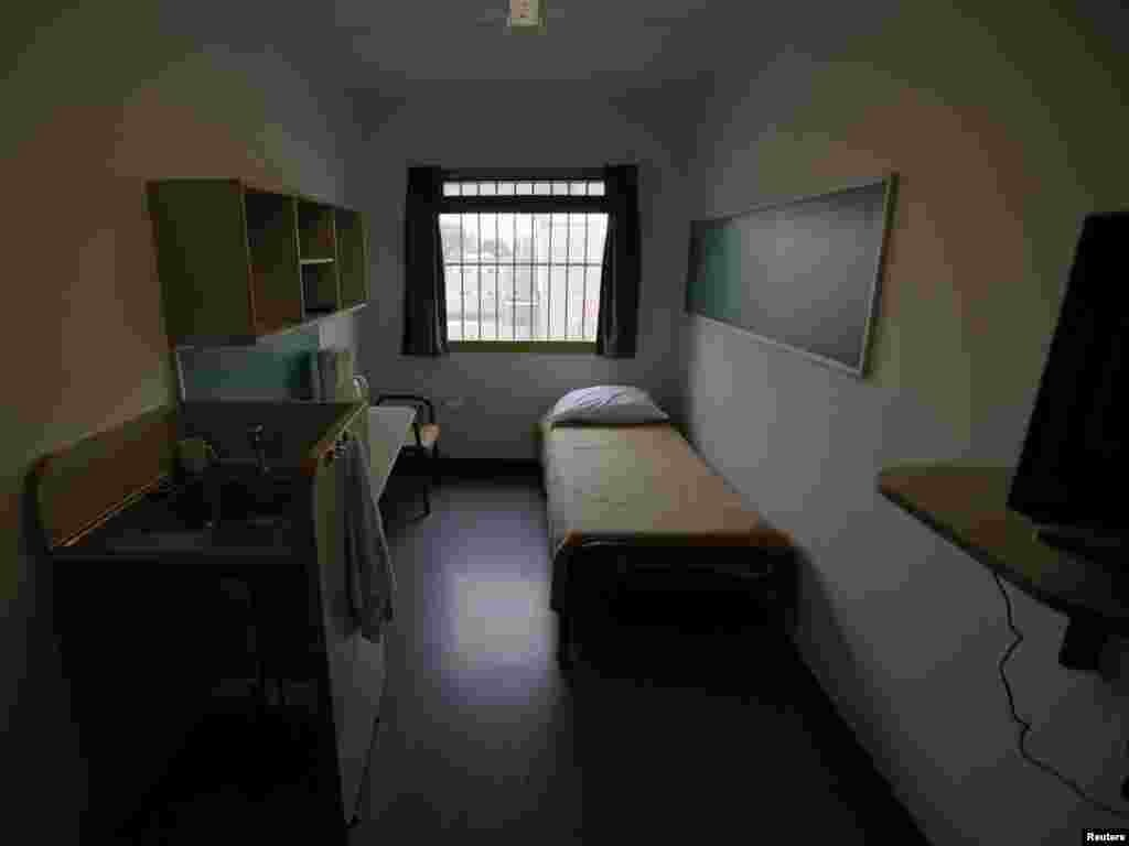 An unoccupied cell