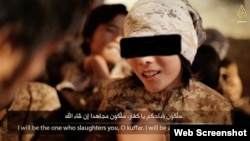 Сириядагы казак жихадчыларынын балдары тууралуу тасмадан алынган сүрөт