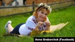 Анна Грабарчук