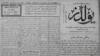 """""""Йолдыз"""" газеты, Казан, 28 август 1917 ел (№1830)"""
